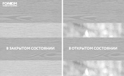 INTEGRA SLIM DUO - Рулонные шторы ЗЕБРА из ткани WOOD БЕЛЫЙ - Цена за 1 пог. метр высоты