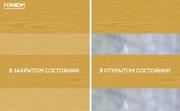 INTEGRA SLIM DUO - Рулонные шторы ЗЕБРА из ткани WOOD БЕЖЕВЫЙ - Цена за 1 пог. метр высоты