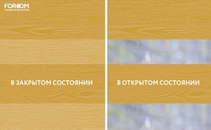 INTEGRA BOX DUO - Рулонные шторы ЗЕБРА из ткани WOOD БЕЖЕВЫЙ - Цена за 1 пог. метр высоты